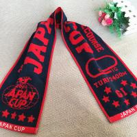 Quality Japan Cup Club Sports Cooling Towel with Double Sided Woven Terry Jacquard for sale