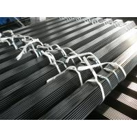 China ASTM A179 Boiler Tube on sale