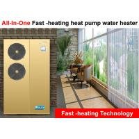 Quality Durable High Efficiency Heat Pump Water Heater Golden Color CE Certification for sale