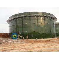 China Steel Glass Lined Water Storage Tanks with ISO 9001 Quality System Certification on sale