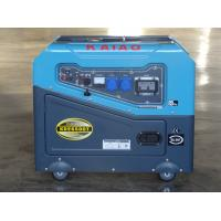 Quality Key Start Super Silent Type Diesel Generator With AVR For Hospital / School for sale