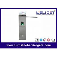 Vehicle Access Control Barriers