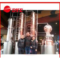 Quality 500Gal Copper Rum / Vodka Distillery Equipment Industrial 3MM Thickness for sale
