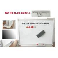 Quality HSB Magnetic White Board System for sale