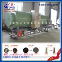 Quality high reputation electric calcining furnace ,china manufacture for sale