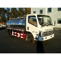 Quality CLWHWK5071GNY a working milk truck0086-18672730321 for sale