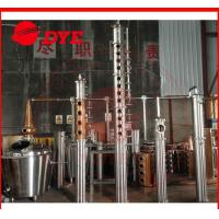 Quality 500L Alcohol Distillation Equipment Commerical , Steam Distillation Apparatus for sale