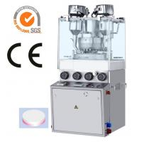 Quality Double Layer Automatic Pill Press Machine , Bilayer Tablet Press Equipment Used In Tablet Manufacturing for sale