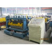 Buy cheap Arc Shape Roll Tie / Gazed Shape Steel Tile Forming Machine Galvanized Aluminum from wholesalers