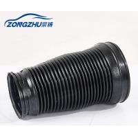 Quality W221 Front Dust Cover Mercedes Benz Air Suspension Parts OE A2213204913 for sale