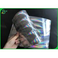 Quality Super Glossy 250g 255g 275g Silver Gold PET Metallized Card For Packing High Grade Cosmetic for sale