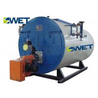 China Low Pressureoil Fired Boilers , Hot Water Gas Fired Boiler For Restaurant Heating on sale
