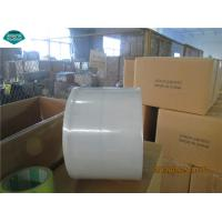 Quality White Pipe Wrap Tape / Pipe Wrapping Tapes Anti Corrosion Material for Gas Oil Pipeline for sale