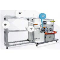 Quality Fully Automatic KN95 Face Mask Making Machine Easy Operated With High Cost Performance for sale