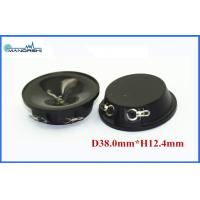Buy 38MM Ultrasonic Piezo Super Tweeter 25Khz For Mouse Expeller 90dB at wholesale prices