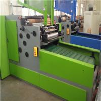 Buy Japan Motor automatic Paper Rewinding Machine  , 0.5 Mpa Siemens PLC at wholesale prices