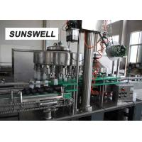 Quality Rinsing Water Recycle Juice Filling Machine For Aluminum Bottle Production Line for sale