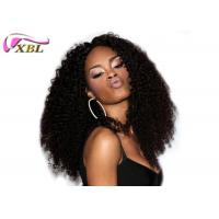 Buy Kinky Curly 100% Virgin Human Hair With Cuticle Intact Full Length And Thickness at wholesale prices