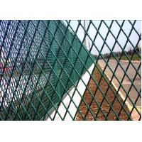 Quality Customized Size Expanded Metal Wire Mesh, Rhombus Expandable Metal Mesh for sale