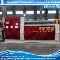 China Hydraulic CNC Plate Bending Machine /4 Rolls Plate Rolling Machine with Ce Standard on sale