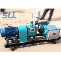 Buy cheap Easy Move Cement Mud Slurry Pump Long Service Life 32 - 150 L/Min Flow Output from wholesalers