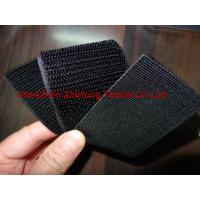 Quality High life cycle Weave un-brushed/ un-napped elastic fastener loop band for sale