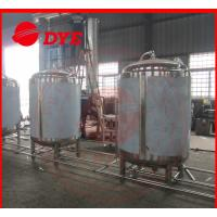 Buy Super Bright Beer Storage Tank Direct Fire / Electric / Steam Heating at wholesale prices