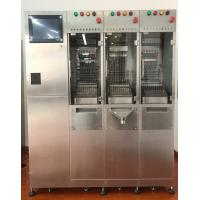 Quality Medical Capsule Checkweigher Capsule Weighing Equipment Different From The Bosch CMC-1800 for sale