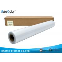 Quality Transparent Waterproof Inkjet Film 24'' x 100' 100mic / Pet Clear Film for sale