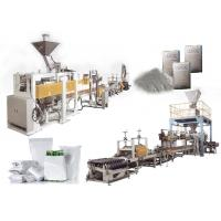 Buy cheap Durable Open Mouth Automated Packaging Machine With Auto Sealing For 10-25 Kg from wholesalers