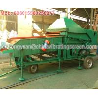 Quality multifunctionaly gravity winnowing screening dust paddy beans pulses cleaning machine for sale