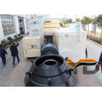 Buy cheap High Accurate Cast Spare Parts Mantle Concave For Spring Symons Cone Crusher from wholesalers
