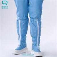 Quality Good quality and beautiful white ESD Safety Boots  made of PU can buy from China online for sale