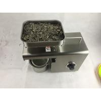 Buy cheap Small Size Mini Home Oil Press Machine Screw Type With High Efficiency from wholesalers
