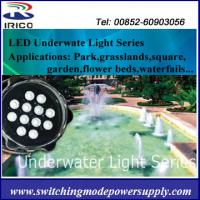 Buy cheap LED Underwater Light Lamp from wholesalers