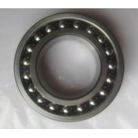 Quality 1301k High Quality Self Aligning Ball Bearings , Thrust Ball Bearing used in heavy machinery and textile machinery for sale