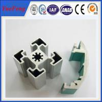 Quality t slot aluminium profile manufacturer, white color industrial aluminium profile(extrusion) for sale