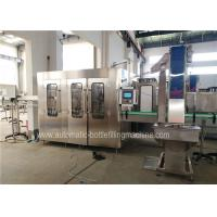 Quality 500ml Mineral Water Bottle Filling Machine Plant , Water Purification Machines for sale