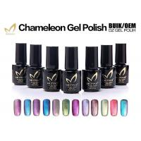 Quality Chemical Free Magnetic Chameleon Gel Nail Polish Nail For Art Salon Odorless for sale
