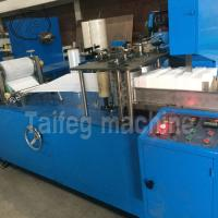 Quality High speed small paper machine for printing folding automatic napkin paper making machine for sale