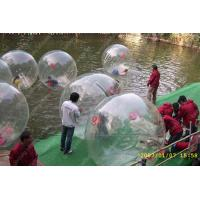 Quality Transparent PVC Inflatable Water Games Water Balloon Sporting Games for sale