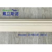 Quality Moisture Proof White Color Decorative PVC Skirting Board 15mm X 80mm For Floor for sale