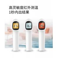Quality Lightweight Laser Infrared Thermometer Temperature Gun Fast Accurate Measurement for sale