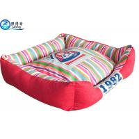 Buy Cloth Warm Pet Bed Hot Dog Bed / Cat Bed , Popular Pets House Bed for Home Indoor or Garden at wholesale prices
