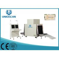 Quality Security Scanning Equipment For Parcel Inspection for sale