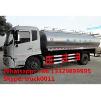 Buy cheap Hot sale 2017s 8cbm-10cbm dongfeng milk liquid food truck, factory sale best price 10m3 stainless steel milk tank truck from wholesalers