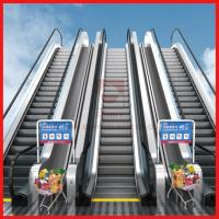 China Shopping Car High Speed Elevator Load 450 - 1600kg For Consumers Convenient on sale
