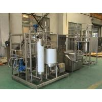 Quality Beverage Automatic Ultra High Temperature Food sterilizer machine PLC Controlled for sale
