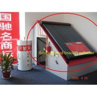 Quality Seperated pressurized solar water heater for sale