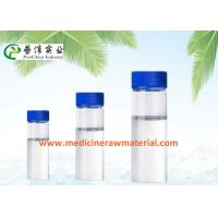 Quality Methylphenyldichlorosilane 99% Purity 149-74-6 , Colorless Clear Liquid Phenyl Silane 149-74-6 for sale